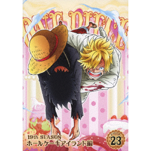 ONE PIECE ワンピース 19THシーズン ホールケーキアイランド編 piece.23(DVD)