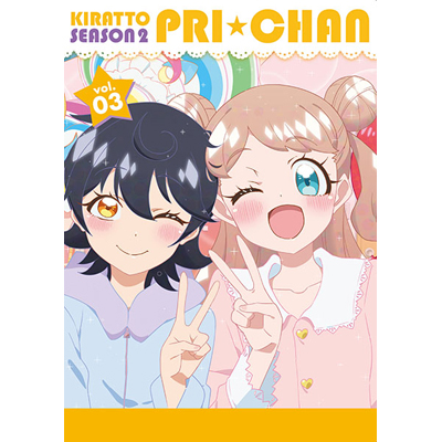 キラッとプリ☆チャン(シーズン2) DVD BOX-3