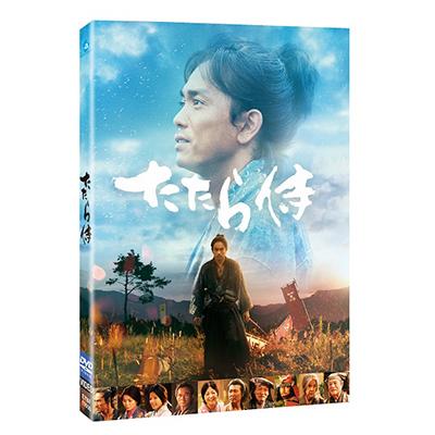 たたら侍(DVD)