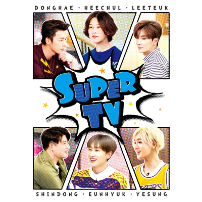 SUPER TV(6枚組DVD)