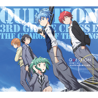 QUESTION【CD+DVD】