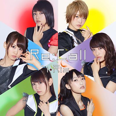 Re:Call(CD)