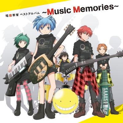 暗殺教室 ベストアルバム ~Music Memories~(CD)