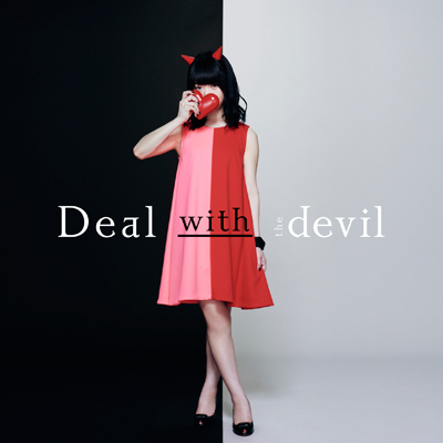 Deal with the devil(CD)