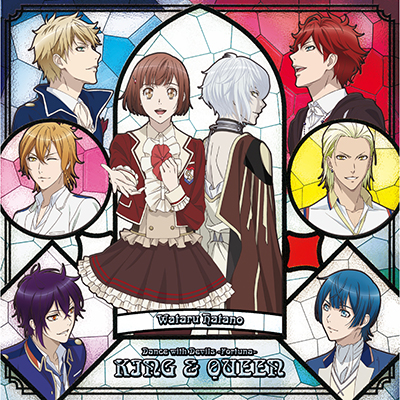 劇場版「Dance with Devils-Fortuna-」 主題歌 「KING & QUEEN」アニメ盤(CD)