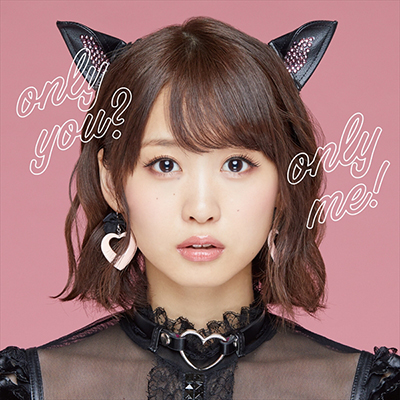 only you? only me!(CD+Blu-ray)