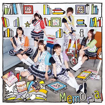 Memorial(CD+DVD)