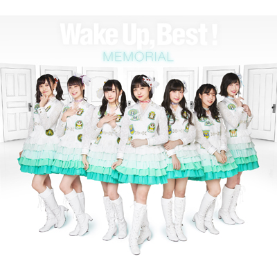 Wake Up, Best!MEMORIAL(8枚組CD+Blu-ray)