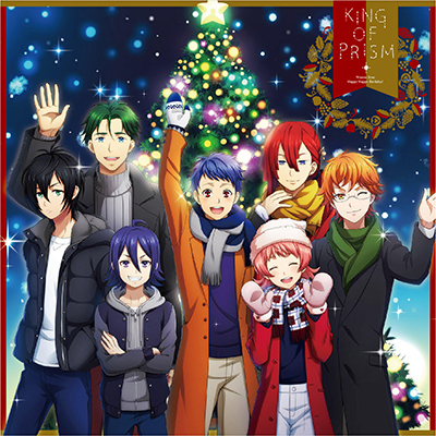 KING OF PRISM X'masWinter Eyes / Happy Happy Birthday!(CD)