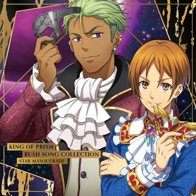 KING OF PRISM RUSH SONG COLLECTION-STAR MASQUERADE-(CD)