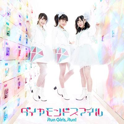 ダイヤモンドスマイル(CD+Blu-ray)