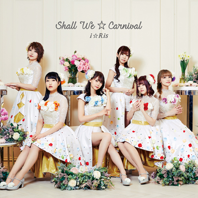 Shall we☆Carnival【CD ONLY盤】