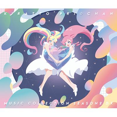 キラッとプリ☆チャン♪ミュージックコレクション Season.2 DX(CD)