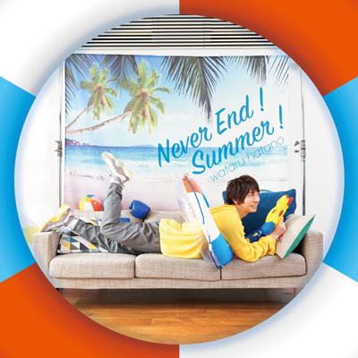 Never End!Summer!(CD+DVD)