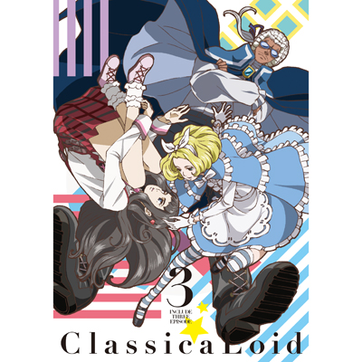 クラシカロイド 3(BD)