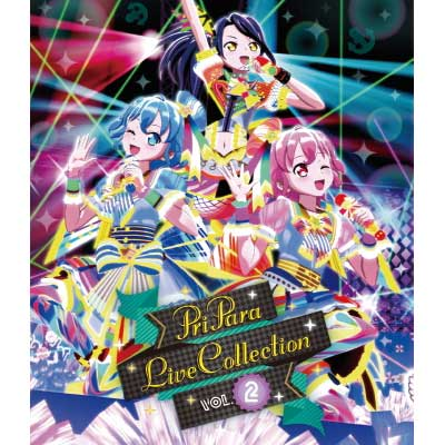 プリパラ LIVE COLLECTION Vol.2 BD