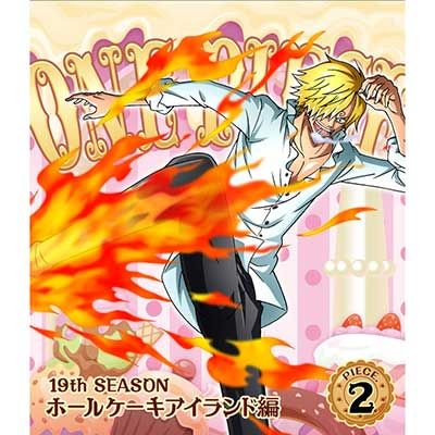 ONE PIECE ワンピース 19THシーズン ホールケーキアイランド編 piece.2(Blu-ray)