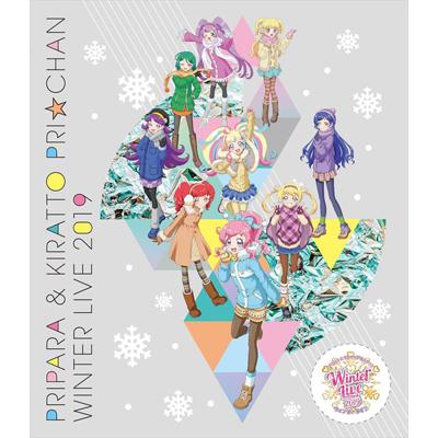 プリパラ&キラッとプリ☆チャン Winter Live 2019(Blu-ray)