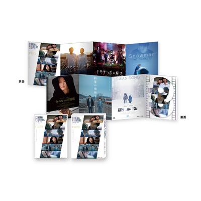CINEMA FIGHTERS / シネマファイターズ(Blu-ray+DVD【豪華版】)