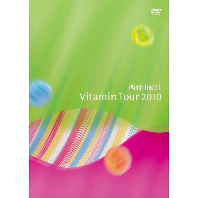 ビタミンツアー2010