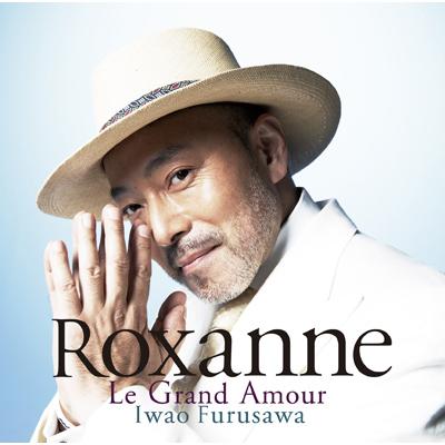 ロクサーヌ~Le Grand Amour~