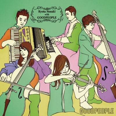 GOODPEOPLE(CD)