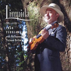 Limpida~潤いの時~(CD)