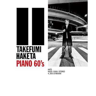 【通常盤】PIANO 60's(CD)