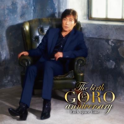 The birth GORO anniversary