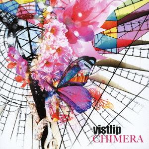 CHIMERA 【vister】(CD+DVD)