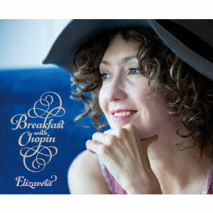 Breakfast with Chopin(CD)