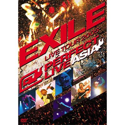 "LIVE TOUR 2005~PERFECT LIVE ""ASIA""~"
