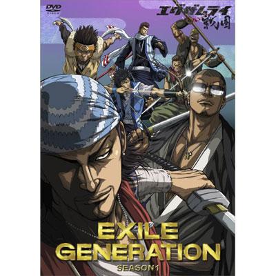 EXILE GENERATION SEASON1 BOX