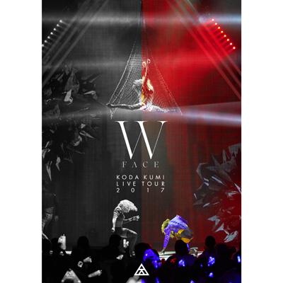KODA KUMI LIVE TOUR 2017 - W FACE -【初回生産限定盤】(2枚組DVD+2枚組CD)