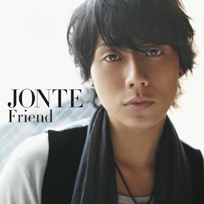 Friend(ジャケットD)