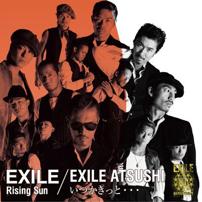 Rising Sun/いつかきっと・・・【バラ販売ジャケット(6)】