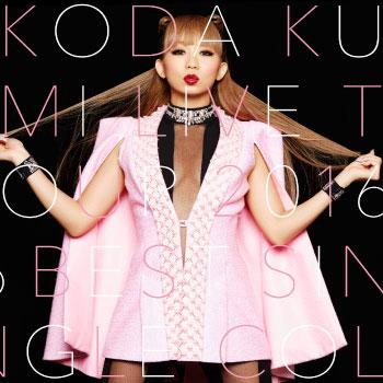 KODA KUMI LIVE TOUR 2016~Best Single Collection~【ファンクラブ限定盤】(2枚組CD)