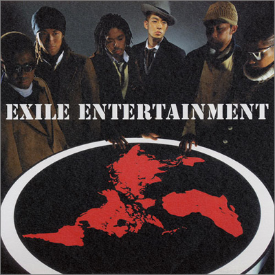 EXILE ENTERTAINMENT【通常盤】
