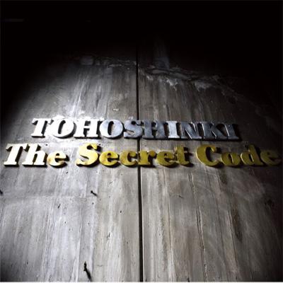 The Secret Code(CDアルバムのみ仕様)