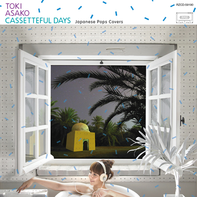 CASSETTEFUL DAYS ~Japanese Pops Covers~