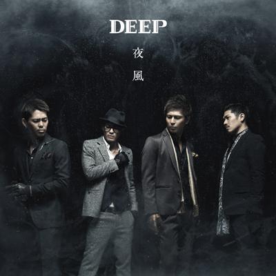 夜風【CDシングル】