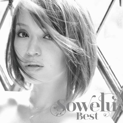 BEST【CDのみ】