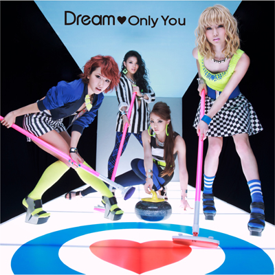 Only You(CDシングル)
