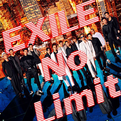 No Limit【通常盤】(CD+DVD)