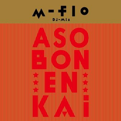 m-flo DJ MIX