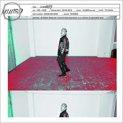 innerBOY(CD+DVD)