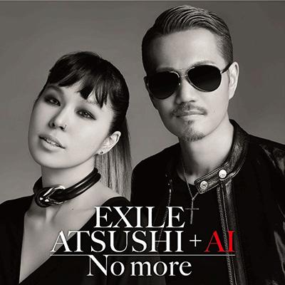 No more(CD)