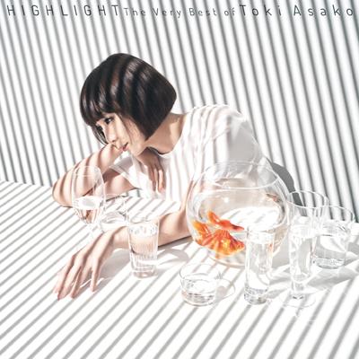 HIGHLIGHT -The Very Best of Toki Asako-(CD)