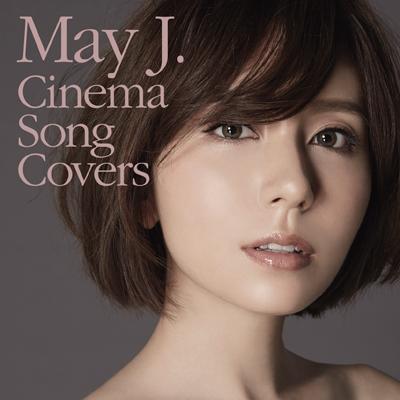 Cinema Song Covers(2枚組CD)