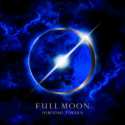 FULL MOON(CD+Blu-ray+スマプラ)